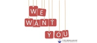 We want you, apply now!